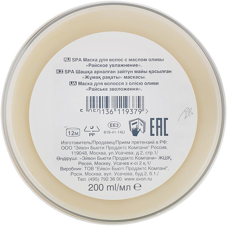 """Маска для волос """"Райское увлажнение"""" с маслом оливы - Avon Planet Spa Hair Mask — фото N3"""