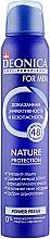 Духи, Парфюмерия, косметика Дезодорант-антиперспирант для мужчин - Deonica Nature Protection For Men
