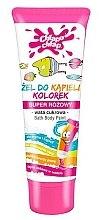 Духи, Парфюмерия, косметика Детский гель для душа с запахом сахарной ваты - Chlapu Chlap Bath & Shower Gel