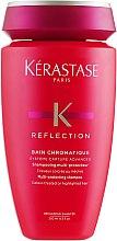 Духи, Парфюмерия, косметика Шампунь-ванна для защиты цвета окрашенных волос - Kerastase Reflection Bain Chromatique