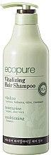 Духи, Парфюмерия, косметика Шампунь для волос, оживляющий - Ecopure Vitalizing Hair Shampoo