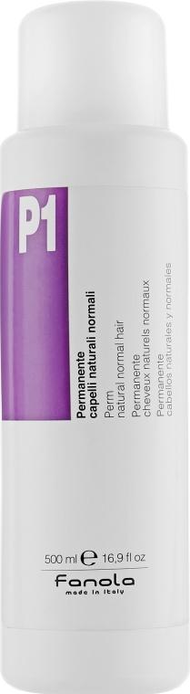 Перманент для натуральных нормальных волос - Fanola Perm For Natural Normal Hair