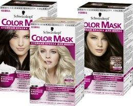 Духи, Парфюмерия, косметика Краска для волос - Schwarzkopf Professional Color Mask