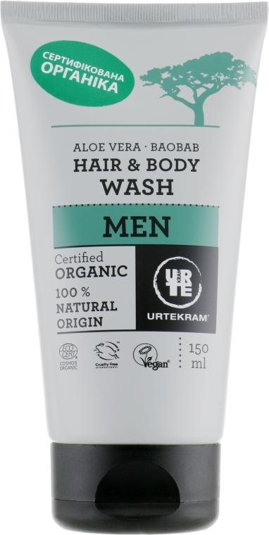 "Шампунь для волос и тела ""Баобаб и Алоэ Вера"" - Urtekram Aloe Vera Baobab Hair&Body Wash"