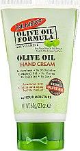 Духи, Парфюмерия, косметика Крем для рук - Palmer's Olive Oil Formula Hand Cream