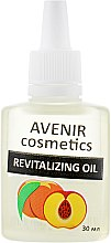 "Парфумерія, косметика Олія для кутикули ""Персик"" - Avenir Cosmetics Revitalizing Oil"
