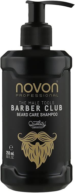 Шампунь для бороды - Novon Barber Club Beard Care Shampoo