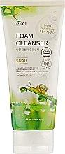 Пенка для умывания с муцином улитки - Ekel Foam Cleanser Snail — фото N2
