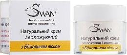 Духи, Парфюмерия, косметика Крем для лица с Пчелиным воском - Swan Face Cream