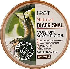 Духи, Парфюмерия, косметика Гель для лица и тела с экстрактом муцина черной улитки - Jigott Natural Black Snail Moisture Soothing Gel