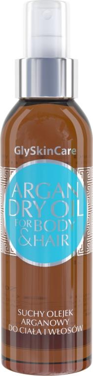 Сухое аргановое масло для тела и волос - GlySkinCare Argan Dry Oil For Body & Hair