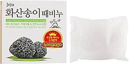 Духи, Парфюмерия, косметика Мыло с вулканическим пеплом - Mukunghwa Jeju Volcanic Scoria Body Soap