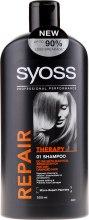 Духи, Парфюмерия, косметика Шампунь для сухих, поврежденных волос - Syoss Repair Therapy