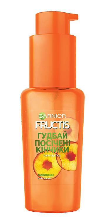 """Сыворотка для волос """"Гудбай секущиеся кончики"""" - Garnier Fructis"""
