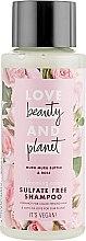 """Духи, Парфюмерия, косметика Шампунь для волос бессульфатный """"Цветущий цвет"""" - Love Beauty&Planet Muru Muru Butter & Rose"""