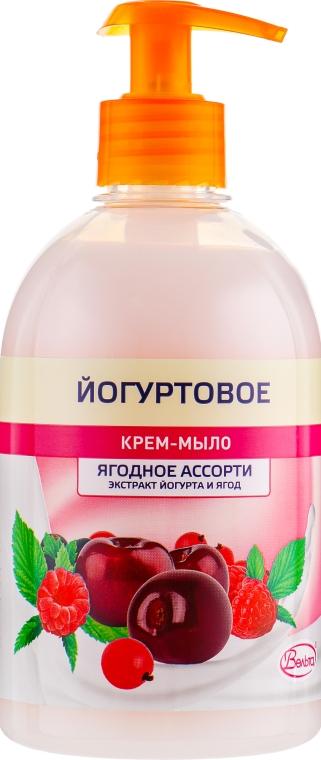 """Крем-мыло йогуртовое """"Ягодное ассорти"""" - Velta Cosmetic"""