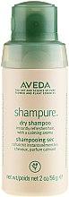 Духи, Парфюмерия, косметика Сухой шампунь - Aveda Shampure Dry Shampoo