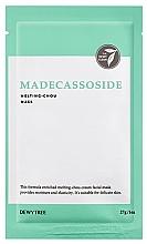Духи, Парфюмерия, косметика Маска для лица с экстрактом центеллы азиатской - Dewytree Madecassoside Melting Chou Mask