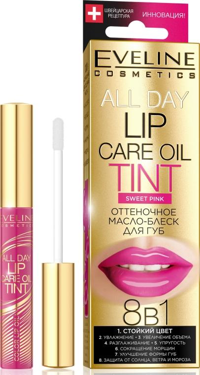 Оттеночное масло-блеск для губ - Eveline Cosmetics All Day Lip Care Oil Tint