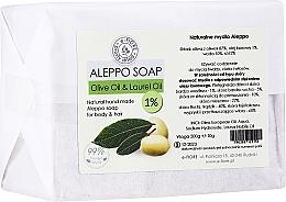 """Духи, Парфюмерия, косметика Алеппское мыло """"Оливково-лавровое 1%"""" для очень сухой кожи - E-Fiore Aleppo Soap Olive-Laurel 1%"""