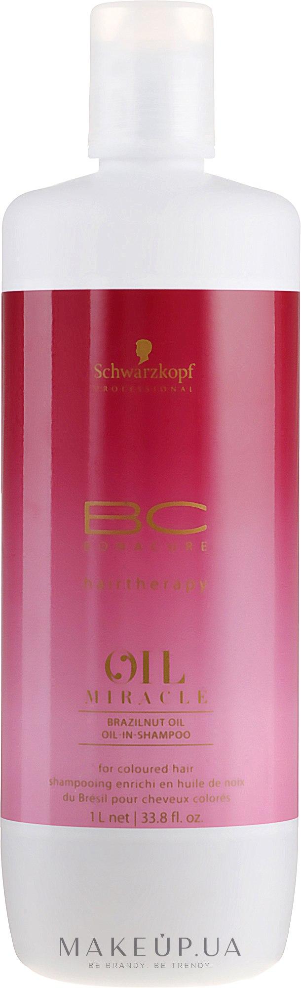 Шампунь для волос с маслом бразильского ореха - Schwarzkopf Professional BC Oil Miracle Brazilnut Oil-in-Shampoo — фото 1000ml