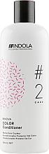 Духи, Парфюмерия, косметика Кондиционер для окрашенных волос - Indola Innova Color Conditioner
