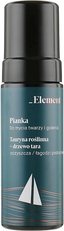 """Пена для умывания лица и бритья """"Таурин + дерево Тара"""" - _Element Men Cleansing & Shaving Foam"""