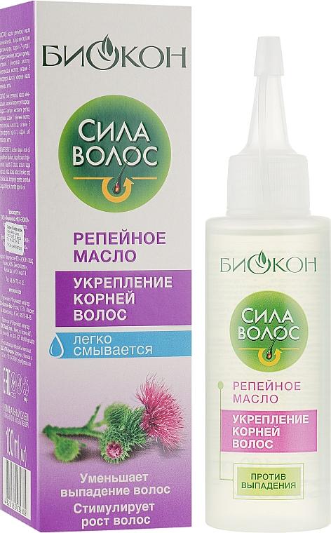 """Репейное масло """"Укрепление корней волос"""" - Биокон Сила Волос"""