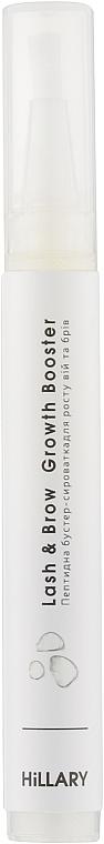 Пептидная бустер-сыворотка для роста ресниц и бровей - Hillary Lash&Brow Growth Booster