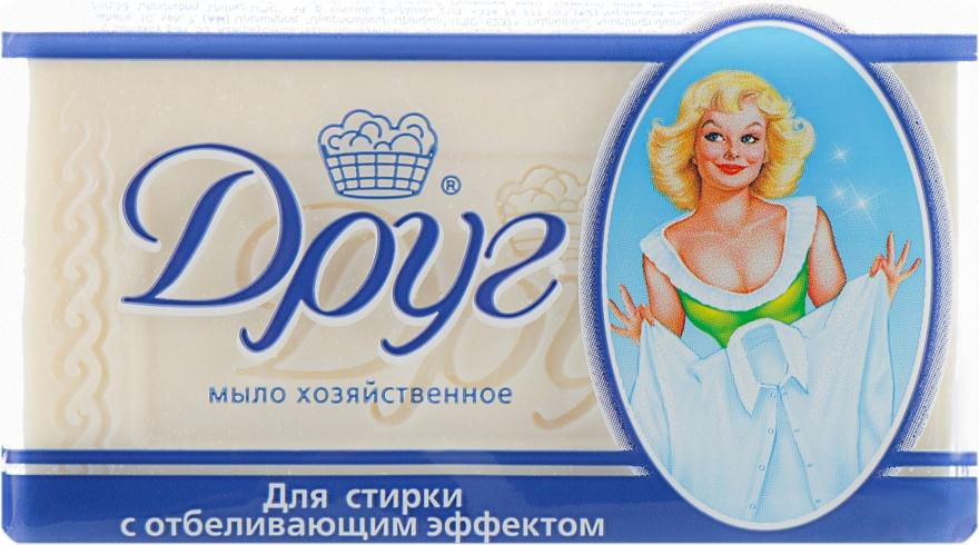 Хозяйственное мыло для стирки с отбеливающим эффектом - Друг