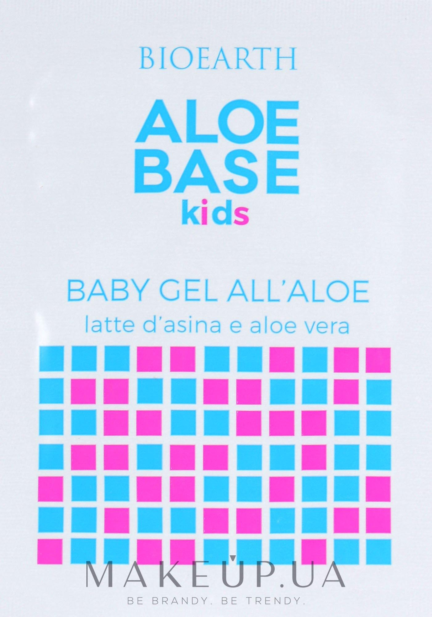 Детский увлажняющий гель на основе алоэ - Bioearth Aloebase Kids Aloe Vera baby Gel with Donkey Milk (пробник) — фото 3ml