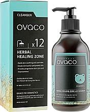 Духи, Парфюмерия, косметика Детское средство для купания 2в1 - Ovaco Healing Zone x12 Cleanser