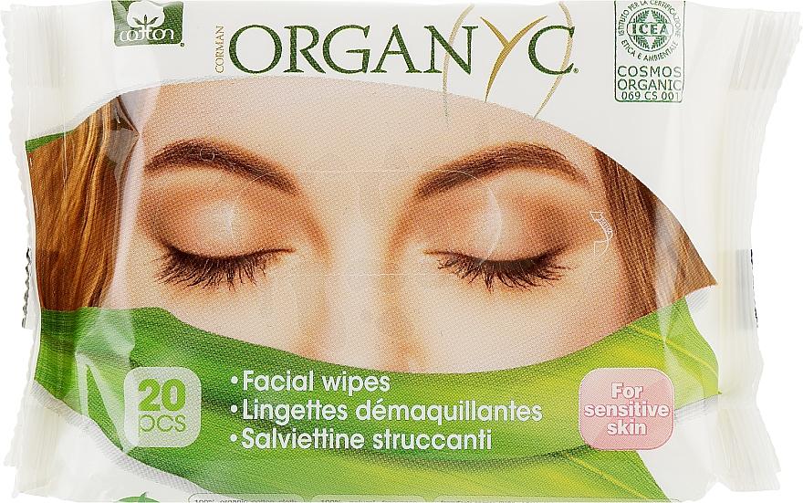 Органические салфетки для снятия макияжа - Corman Cotton Organyc Facial Wipes