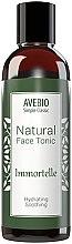 Духи, Парфюмерия, косметика Натуральный тоник для лица - Avebio Natural Face Tonic Immortelle