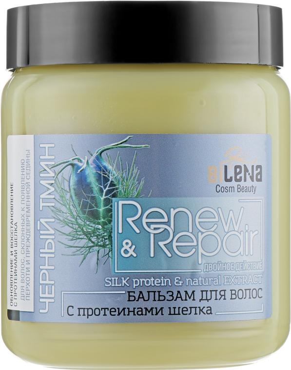 """Бальзам для волос """"Черный тмин"""" с протеинами шелка - Bilena Silk Protein & Natural Extract"""