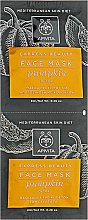 Духи, Парфюмерия, косметика Маска для детоксикации с тыквой - Apivita Pumpkin Detox Mask