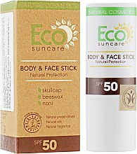 Духи, Парфюмерия, косметика Натуральный солнцезащитный карандаш для лица и тела SPF-50 - Eco Suncare Body & Face Stick SPF50