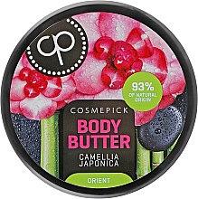 Духи, Парфюмерия, косметика Масло-релакс для тела с маслом цветов камелии японской - Cosmepick Body Butter Camellia Japonica