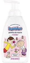 Пена для ванны для девочек - Bambino Foam For Washing Kids — фото N1