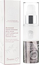 Парфумерія, косметика Денний крем-блиск для обличчя з UV-захистом для всіх типів шкіри - Беліта-М Galactomyces Skin Glow Essentials