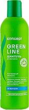 Духи, Парфюмерия, косметика Шампунь от перхоти - Concept Green line Anti-dandruff Shampoo