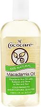 Натуральне масло макадамії - Cococare 100% Macadamia Natural Oil — фото N1