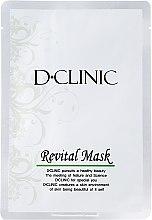 Духи, Парфюмерия, косметика Восстанавливающая маска для лица - D+Clinic Revital Mask