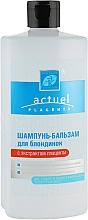 Духи, Парфюмерия, косметика Шампунь-бальзам для блондинок - Эксклюзивкосметик Actuel Placenta Shampoo