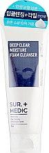 Духи, Парфюмерия, косметика Очищающая пенка для лица - Neogen Sur.Medic Deep Clear Moisture Foam Cleanser