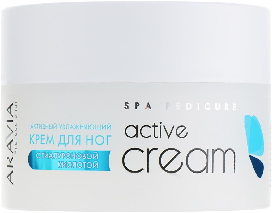 Активный увлажняющий крем для ног с гиалуроновой кислотой - Aravia Professional Active Cream