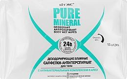 Духи, Парфюмерия, косметика Дезодорирующие влажные салфетки-антиперспирант для тела с антибактериальным комплексом и алоэ - Витэкс Pure Mineral