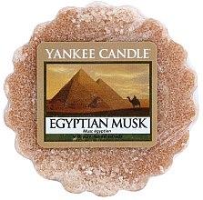 Духи, Парфюмерия, косметика Ароматический воск - Yankee Candle Egyptian Musk Tarts Wax Melts