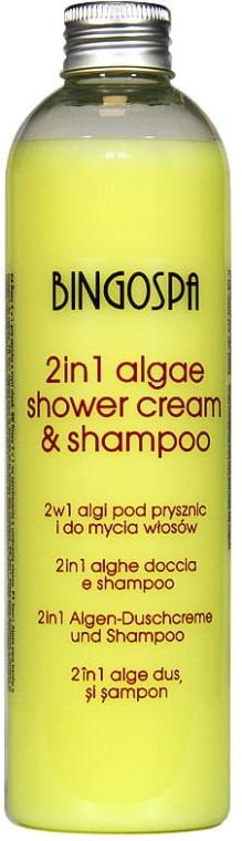 Крем для мытья тела и волос с ботаническим комплексом - BingoSpa 2 in 1 Algae Shower Cream & Shampoo