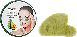 Духи, Парфюмерия, косметика Набор патчей с экстрактом авокадо и маслом Ши - Bioaqua (eye/patch/60pcs + f/massager/1pc)